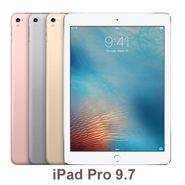 iPad Pro 9.7 - 32Gb Wifi+ 4G (LikeNew 99%)