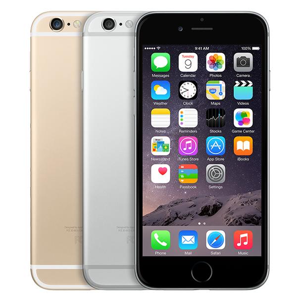 iPhone 6 16Gb Quốc tế (LikeNew 99%)