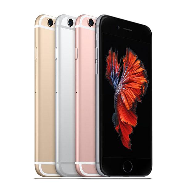 iPhone 6s 16Gb Quốc tế (Chưa Active)