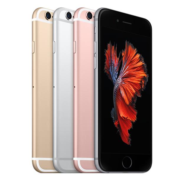 iPhone 6s 32Gb Quốc tế (Chưa Active)
