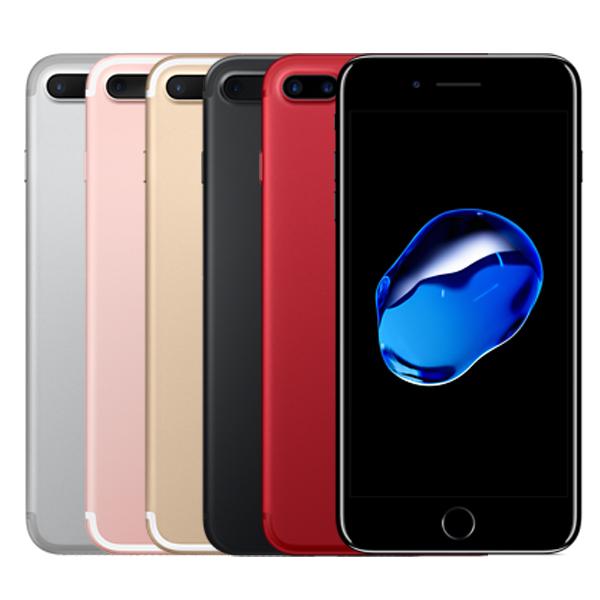 iPhone 7 Plus 128Gb - Quốc tế (Chưa Active TBH)