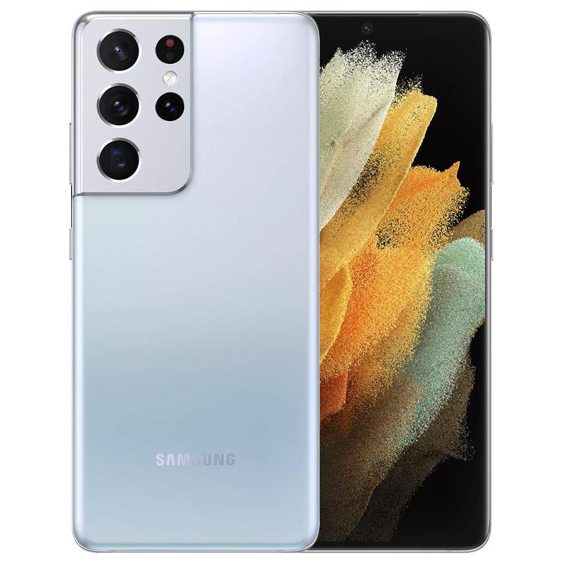 Samsung Galaxy S21 Ultra 256Gb Chính hãng, New Fullbox