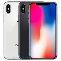 iPhone X 64Gb - Quốc tế (Chưa Active - TBH)