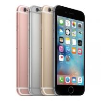 iPhone 6s 128Gb Quốc tế (Chưa Active)