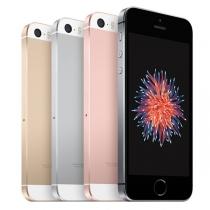 iPhone SE 16Gb Quốc tế (Chưa Active)